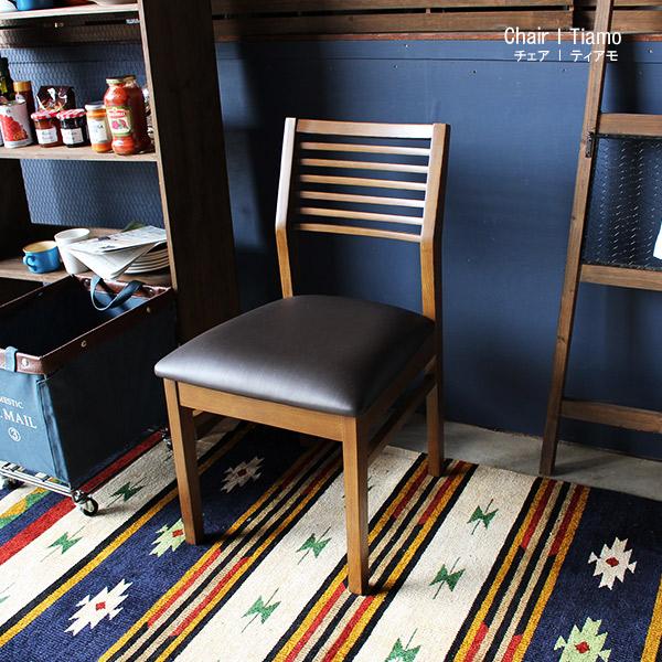 【送料無料】ダイニングチェア ダイニング チェア 天然木 木製 アッシュ 木目 北欧 レトロ ヴィンテージ シンプル おしゃれ 椅子 いす イス 食卓 食卓椅子 カフェ風 1人用 一人掛け ay-p44-3 tiamo