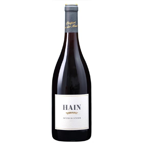 お酒 お中元 ギフト シュペートブルグンダー QbA トロッケン / クルト・ハイン 赤 750ml 12本 ドイツ モーゼル 赤ワイン コンビニ受取対応商品 ヴィンテージ管理しておりません、変わる場合があります プレゼント ケース販売 送料無料