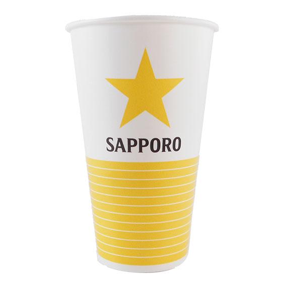 お中元 ギフト 紙コップ 420ml サッポロロゴ入り 2000個入り サッポロビール 備品 14オンスケース販売 送料無料 ラッキーシール対応