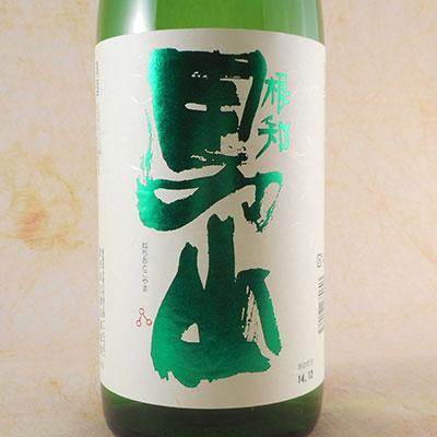 お歳暮 ギフト 根知男山 ねちおとこやま 純米 60% 1800ml 6本 新潟県 渡辺酒造店 日本酒 ケース販売 送料無料 代引き手数料無料 ラッキーシール対応