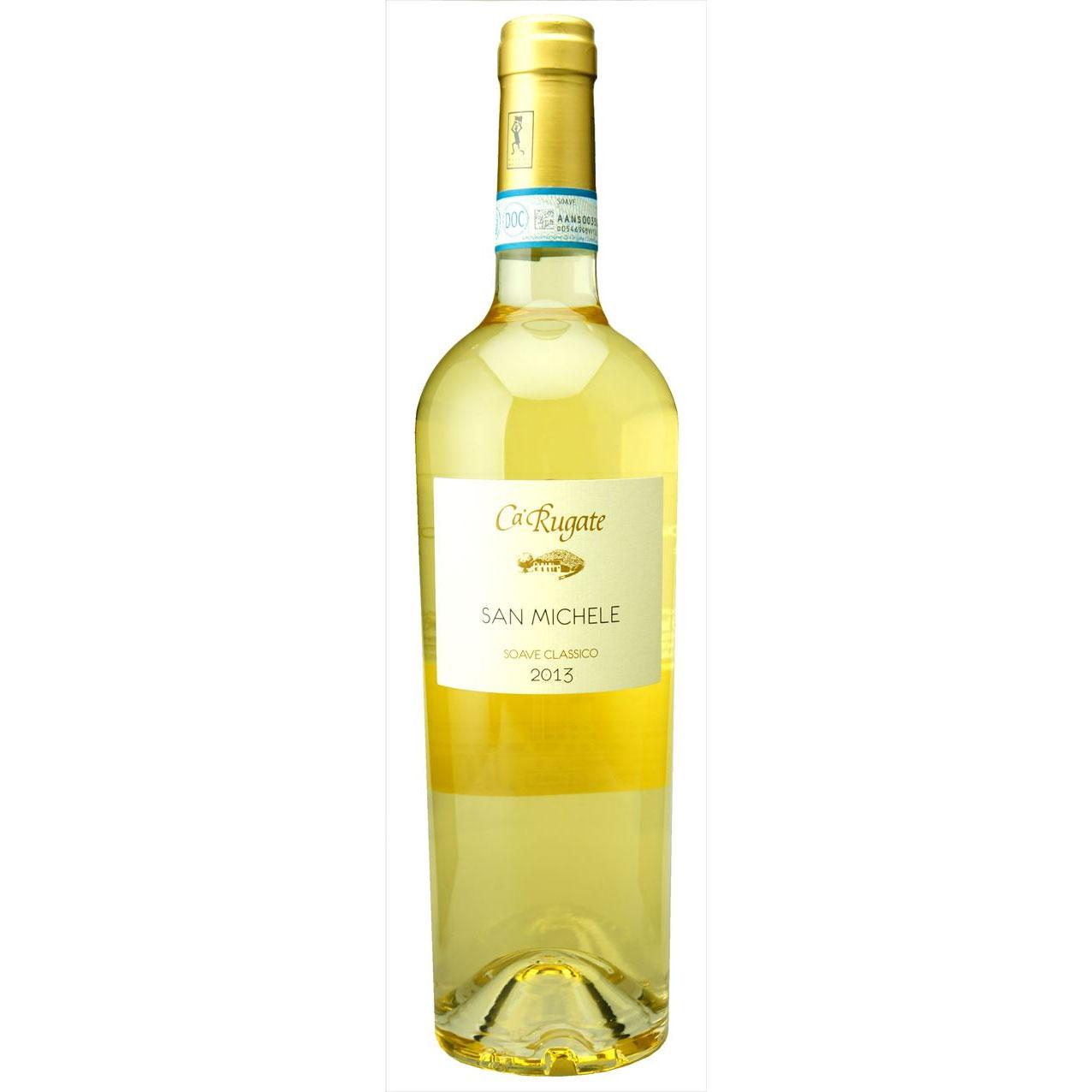 父の日 プレゼント ギフト ソアーヴェ クラッシコ サン ミケーレ カ ルガーテ 白 750ml 12本 イタリア ヴェネト 白ワイン 送料無料 コンビニ受取対応商品 ヴィンテージ管理しておりません、変わる場合があります ラッキーシール対応