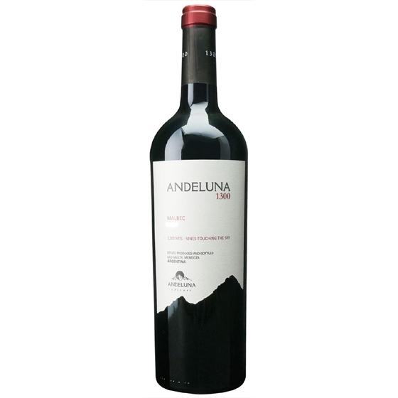 お酒 お中元 ギフト アンデルーナ マルベック 赤 750ml 12本 アルゼンチン メンドーサ 赤ワイン コンビニ受取対応商品 ヴィンテージ管理しておりません、変わる場合があります プレゼント ケース販売 送料無料