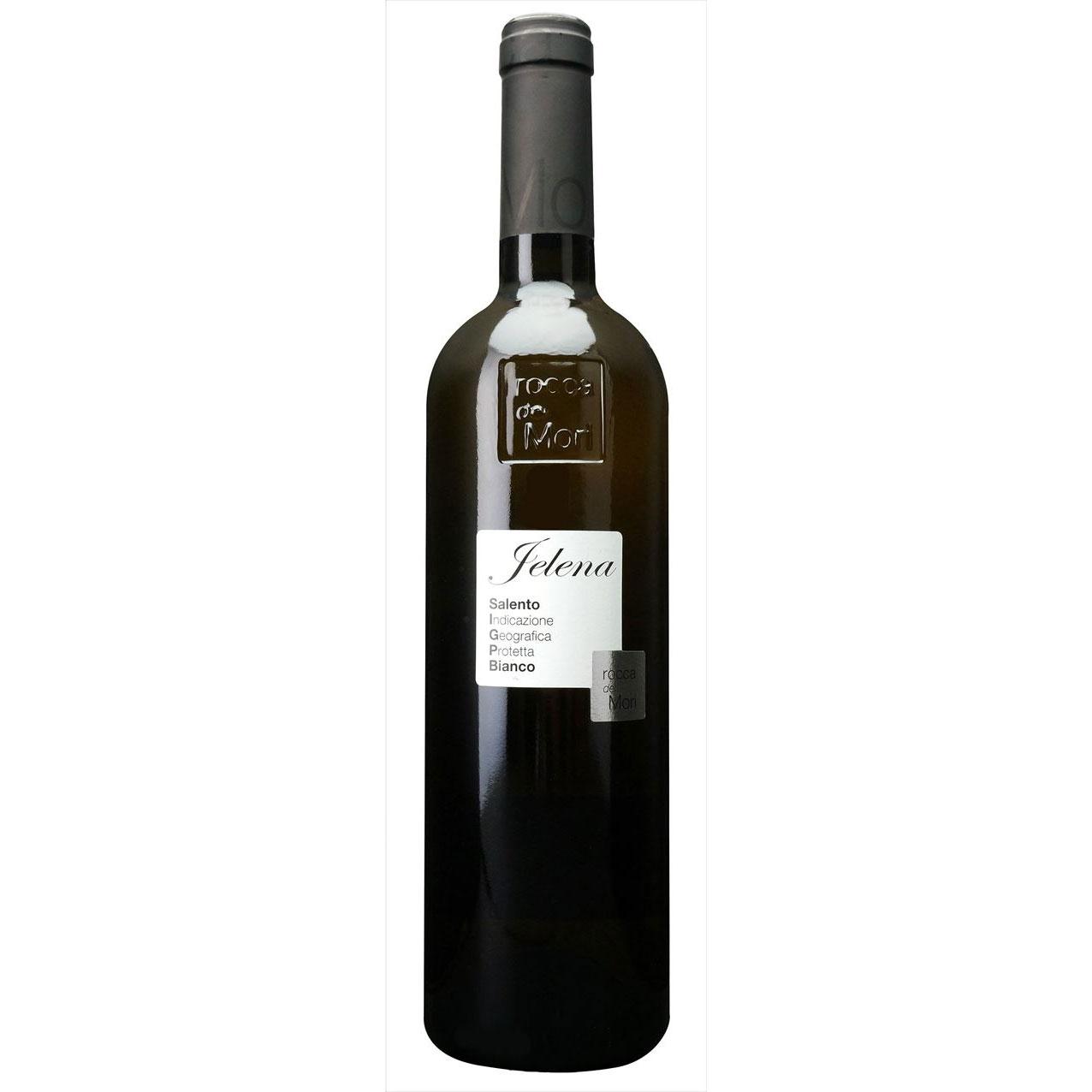 父の日 プレゼント ギフト サレント ビアンコ エレナ ロッカ デイ モリ 白 750ml 12本 イタリア プーリア 白ワイン 送料無料 コンビニ受取対応商品 ヴィンテージ管理しておりません、変わる場合があります ラッキーシール対応