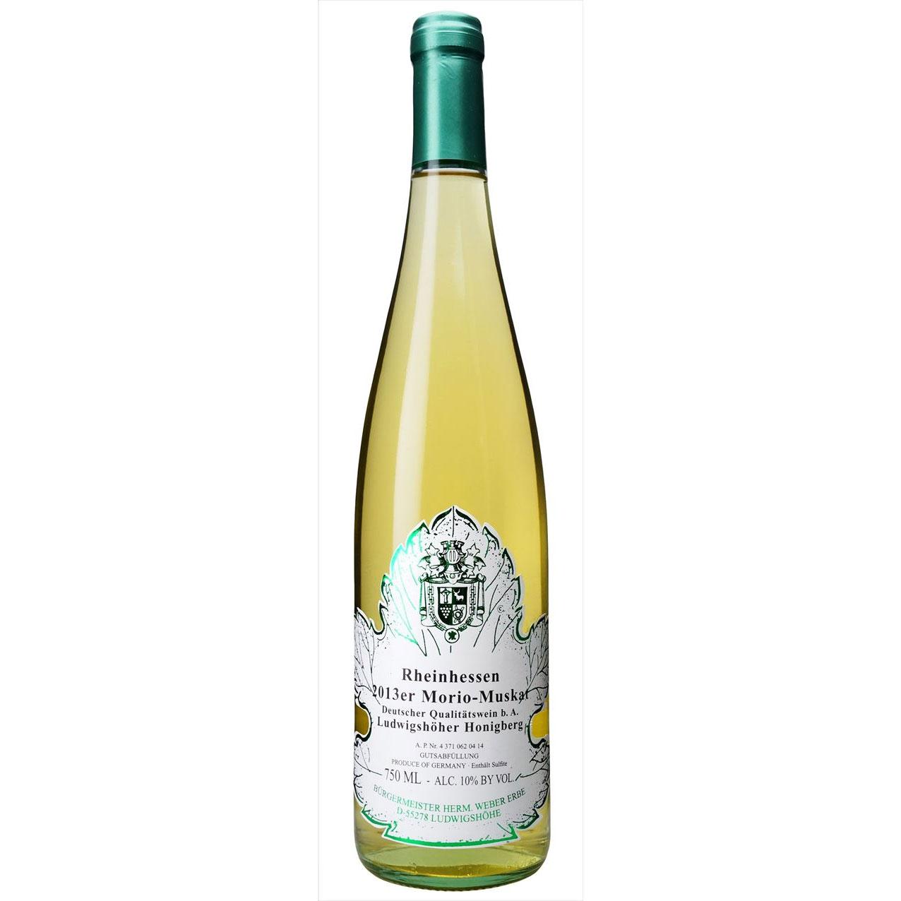 【ラッキーシール対応】母の日 ギフト ルドヴィヒスヘーファー ホーニッヒベルク モリオムスカット ブルガマイスター ヴェーバー 白 750ml 12本 ドイツ ラインヘッセン 白ワイン ヴィンテージ管理しておりません、変わる場合があります