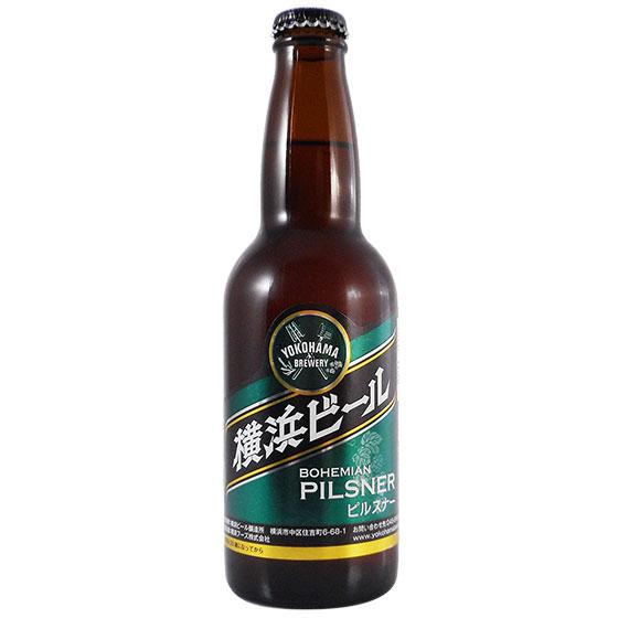 【ラッキーシール対応】お歳暮 ギフト 横浜ビール ピルスナー 330ml 24本 クラフトビール ケース販売 横浜フーズ株式会社 神奈川