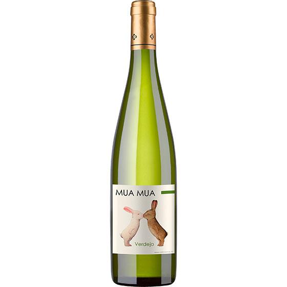 【ラッキーシール対応】母の日 ギフト ムアムア ブランコ ビノス・イ・ボデカス・カジェーガス 白 12本入りケース販売 スペイン ガリシア州 白ワイン ヴィンテージ管理しておりません、変わる場合があります