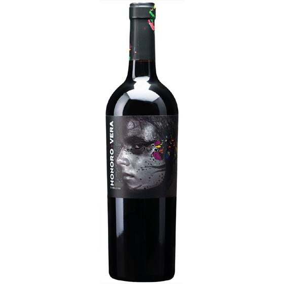 お中元 ギフト オノロ・ベラ / アテカ 赤 750ml 12本 スペイン カラタユード 赤ワイン コンビニ受取対応商品 ヴィンテージ管理しておりません、変わる場合があります ラッキーシール対応 ケース販売 送料無料