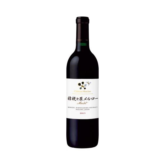 お酒 お中元 シャトー・メルシャン 桔梗ヶ原メルロー 赤 750ml 長野県 赤ワイン フルボディ コンビニ受取対応商品 はこぽす対応商品 ヴィンテージ管理しておりません、変わる場合があります プレゼント