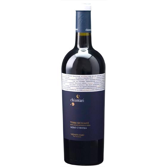 お酒 お中元 ギフト キアンタリ ネロ・ダーヴォラ / ヴィニエティ・ザブ 赤 750ml 12本 イタリア シチリア 赤ワイン コンビニ受取対応商品 ヴィンテージ管理しておりません、変わる場合があります プレゼント ケース販売 送料無料