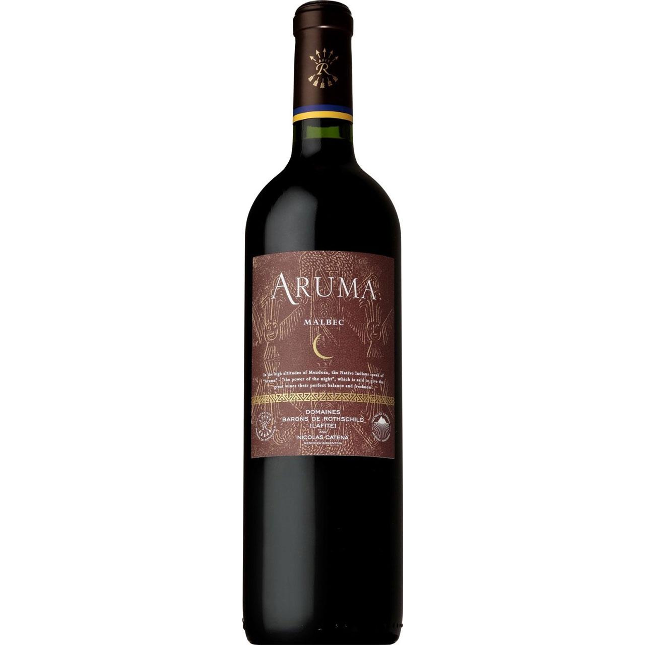 父の日 プレゼント ギフト カロ アルマ マルベック 750ml 12本 ケース販売 アルゼンチン 赤ワイン 送料無料 ヴィンテージ管理しておりません、変わる場合があります ラッキーシール対応