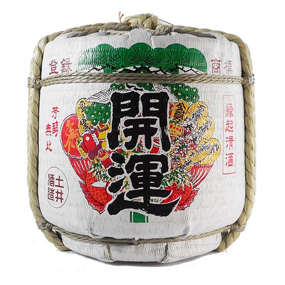 お酒 お中元 ギフト 開運(かいうん) ミニ樽 3升 5.4L入り(お酒が入っています) 静岡県 土井酒造場 日本酒 菰樽 (本醸造) プレゼント