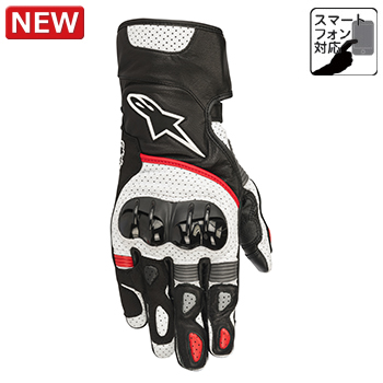 アルパインスターズ SP-2 V2 LEATHER GLOVE BLACK WHITE RED 3XLサイズ (037271)