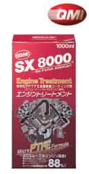 QMI SX8000エンジントリートメント 1000ml SX8-E1000