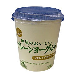 ◎ delicious Nasu plain yogurt 405 g [chilled]