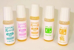 Natural horse oil try five-set (a 3ml×5 book) * limited * quantities per person as 1 piece.