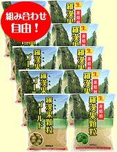 【羅漢果顆粒】ラカンカ500g×10個※送料無料(HZ)