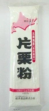 新発売 片栗粉 200g HZ 正規取扱店 桜井食品
