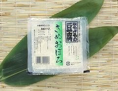 Try goat or) solar bean curd silk Oboro tofu 250 g [chilled]