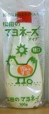 ♦ for Matsuda mayonnaise (sweet) 300 g * instability of the delivery take or be missing.