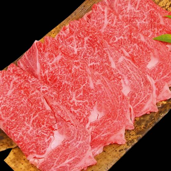 【送料無料・贈答ギフト用】黒毛和牛 ロースすき焼き 500g