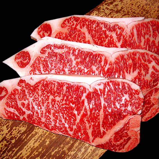 【送料無料・贈答ギフト用】黒毛和牛 神戸ワインビーフ サーロインステーキ 180g×3枚