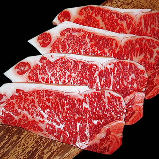 【送料無料・贈答ギフト用】黒毛和牛 神戸ワインビーフ サーロインステーキ 180g×4枚