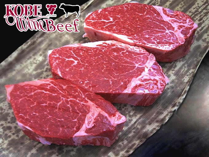 【贈答ギフト用】【黒毛和牛】神戸ワインビーフ ヒレステーキ 120g×3枚