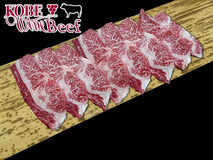 【贈答ギフト用】【黒毛和牛】神戸ワインビーフ バラカルビ(焼肉・バーベキュー)焼肉 700g