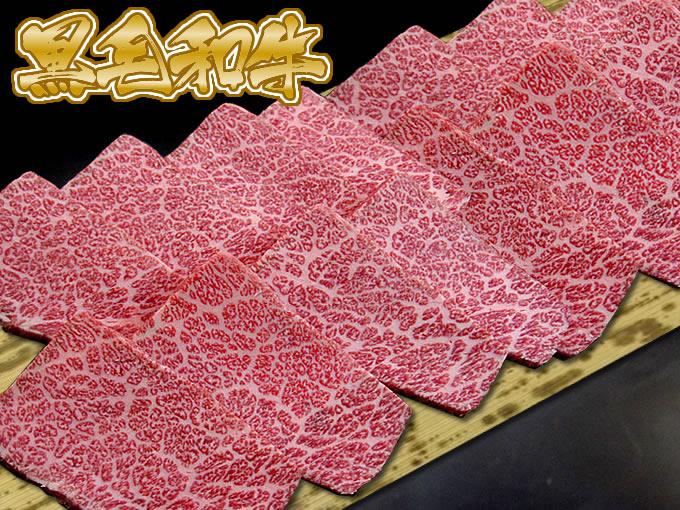 【黒毛和牛】厚切りロース(焼肉・バーベキュー)BBQ 1kg
