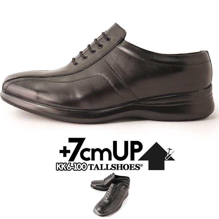 ビジネスシューズ サンダル 7cmUP シークレットシューズ 足蒸れ防止 クールビズ フォーマル 背が高くなる靴 トールシューズ シークレット 靴 3E 通気性 撥水 黒 本革 厚底