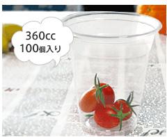 透明のドリンクカップは飲食店での業務用はもちろん文化祭やイベントに大活躍 クリアカップ 透明カップ 360cc 予約 100個 プラカップ 使い捨て 送料無料新品 プラスチックコップ 業務用 プラスチックカップ プラコップ