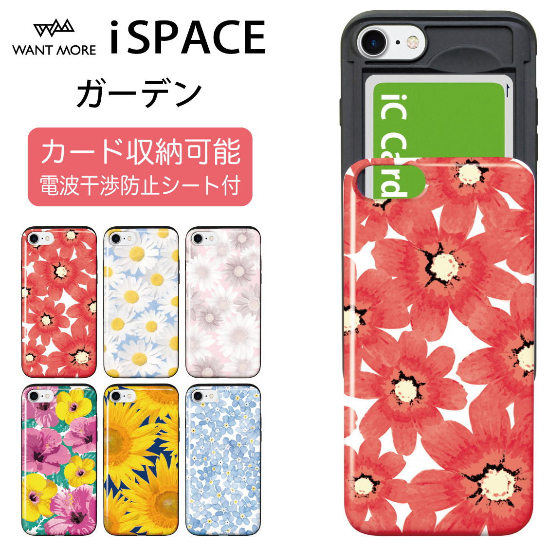 Tasks I Show Cute Ispace Iphone11 Case Card Storing Back