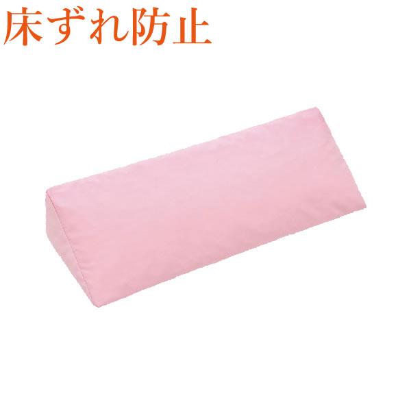 サポタイト 三角枕/CK-431(床ずれ 防止クッション 床ずれ防止パッド 褥瘡予防 介護用品 高齢者用床ずれ防止 老人用)