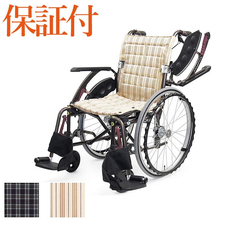 車椅子 自走用 WAVIT+(ウェイビットプラス) WAP22-40Sノーパンクタイヤ仕様 カワムラサイクル(車椅子 車いす 車イス 送料無料 座幅 自走用 折り畳み 折りたたみ   介護用品  高齢者用 老人用)