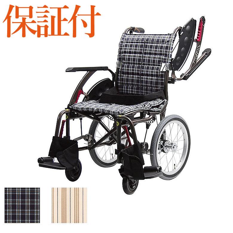 車椅子 折り畳み 介助用車イス WAVIT+(ウェイビットプラス) WAP16-40・42S ソフトタイヤ仕様 カワムラサイクル車いす