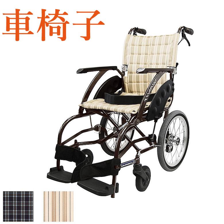 車椅子 折り畳み アルミ介助式車いす WAVit(ウェイビット)  ソフトタイヤノーパンク仕様カワムラサイクル車いす(介護用品/介護車イス/車椅子)