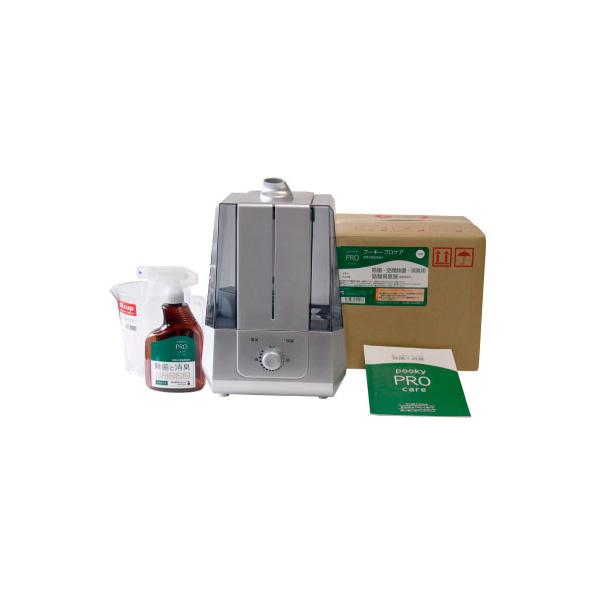 プロケア噴霧器スターターセット 10L (介護用品 老人 高齢者 シニア お年寄り 消毒除菌 感染予防 ウィルス対策 風邪予防)