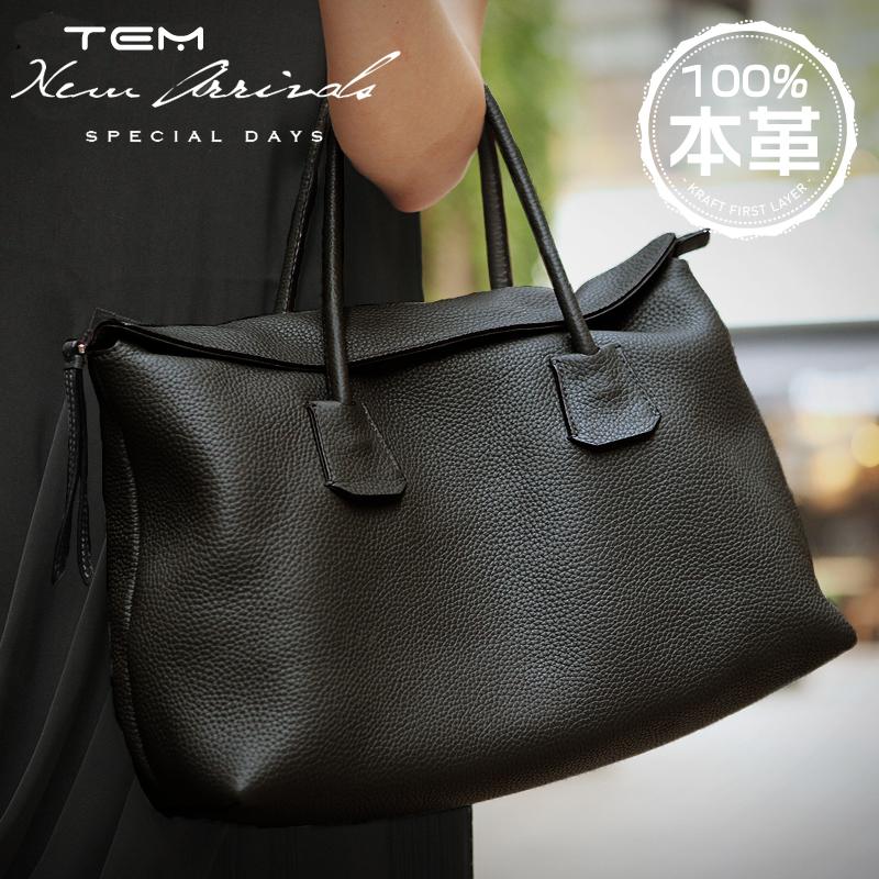 399c3d37d65a 牛革本革レディーストートバッグショルダーバッグ鞄おしゃれipadレザー新品