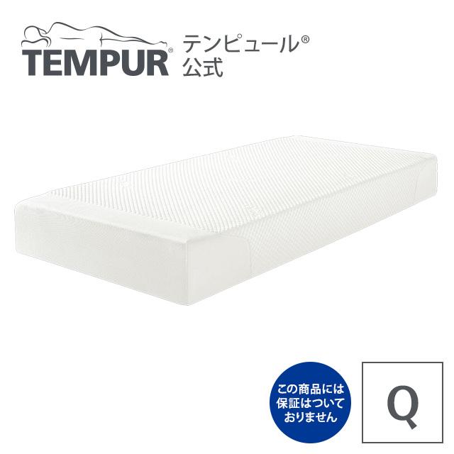 テンピュール アウトレット クラウド25 ( Q ) クイーン 保証なし 厚さ25cm | 正規品 マットレス ベッドマットレス ベッドマット 快眠 安眠 体圧分散 やわらかめ クイーンマット クイーンマットレス ベットマット ベッド tempur