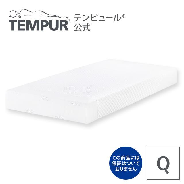 テンピュール アウトレット センセーション19 ( Q ) クイーン 保証なし 厚さ19cm | 正規品 マットレス ベッドマットレス ベッドマット 快眠 安眠 体圧分散 かため 腰 クイーンマット クイーンマットレス ベットマット ベッド tempur