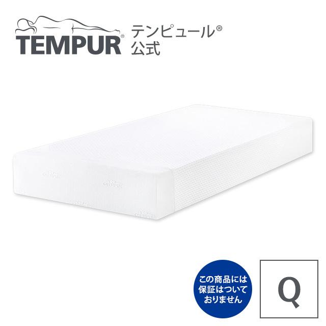 テンピュール アウトレット センセーション25 ( Q ) クイーン 保証なし 厚さ25cm | 正規品 マットレス ベッドマットレス ベッドマット 快眠 安眠 体圧分散 かため 腰 クイーンマット クイーンマットレス ベットマット ベッド tempur