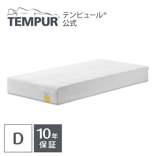 【 送料無料 】 テンピュール センセーションスプリーム21 ( D ) ダブル 10年保証 厚さ21cm | 正規品 マットレス ベッドマットレス ベッドマット 快眠 安眠 体圧分散 腰 ダブルマット ダブルマットレス ベットマット ベッド tempur