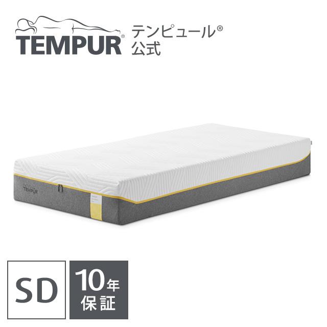 【 送料無料 】 テンピュール センセーションエリート25 ( SD ) セミダブル 10年保証 厚さ25cm | 正規品 セール マットレス ベッドマットレス ベッドマット 快眠 安眠 体圧分散 腰 セミダブルマット セミダブルマットレス ベットマット tempur