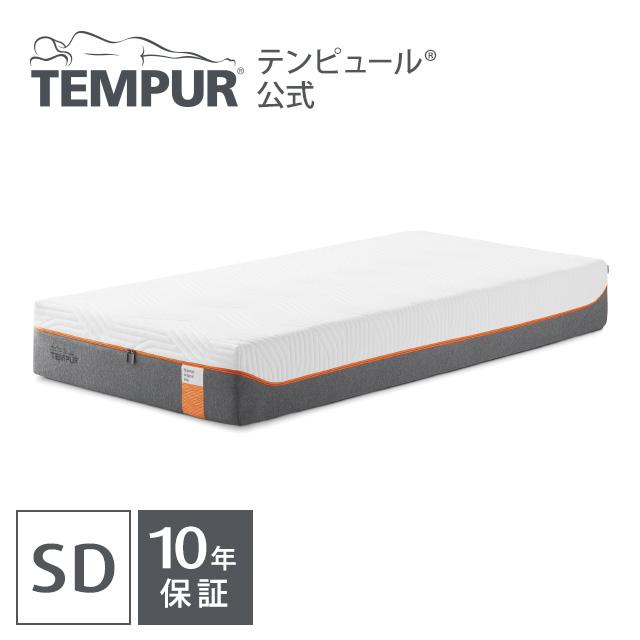 【 送料無料 】 テンピュール オリジナルエリート25 ( SD ) セミダブル 10年保証 厚さ25cm | 正規品 マットレス ベッドマットレス ベッドマット 快眠 安眠 体圧分散 腰 セミダブルマット セミダブルマットレス ベットマット tempur