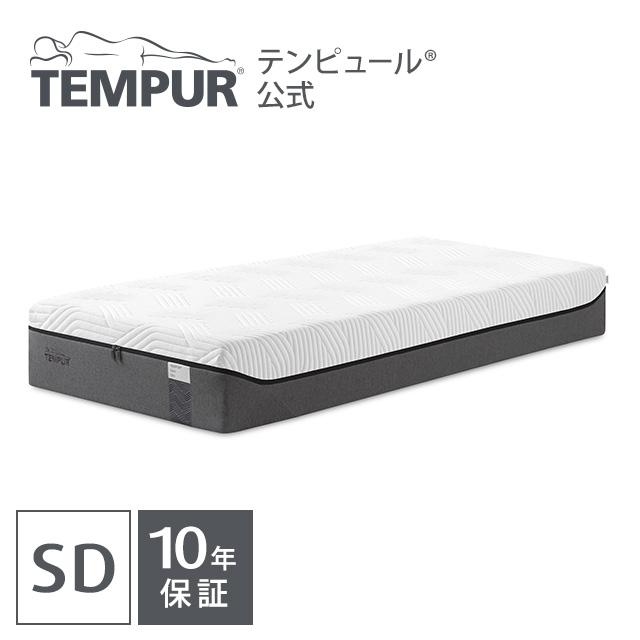 【 送料無料 】 テンピュール ファームエリート25 ( SD ) セミダブル 10年保証 厚さ25cm | 正規品 マットレス ベッドマットレス ベッドマット 体圧分散 腰 セミダブルマット セミダブルマットレス ベットマット ベッド tempur