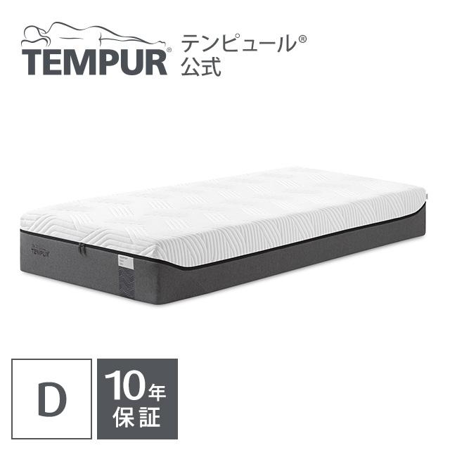 【 送料無料 】 テンピュール ファームエリート25 ( D ) ダブル 10年保証 厚さ25cm | 正規品 マットレス ベッドマットレス ベッドマット 快眠 安眠 体圧分散 腰 ダブルマット ダブルマットレス ベットマット ベッド tempur
