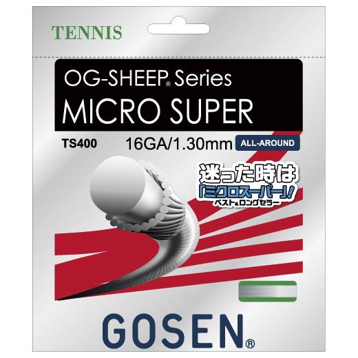 日本郵便 240円 いくつ買っても送料同じ 即納 ポイントアップ 12Mカット品 ゴーセン ミクロスーパー 1.25mm 1.30mm TS401 硬式テニスガット Super TS400 新作入荷 正規店 Sheep Micro OG Gosen モノフィラメント