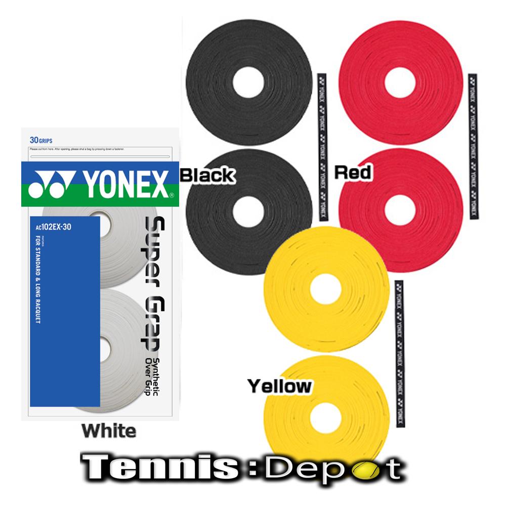 メール便可 メール便選択で日本全国送料無料 即納 ポイントアップ トレンド 全4色 送料込 赤 YONEXヨネックスウエットスーパーグリップテープ30本入り 黄 本物 白 黒