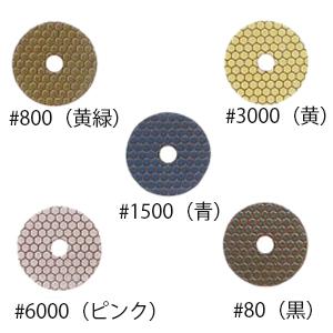 AH-XH ハンドポリッシャー用大理石用オクトロン(100φ) 1枚 黄緑/青/黄/ピンク/黒 NCA