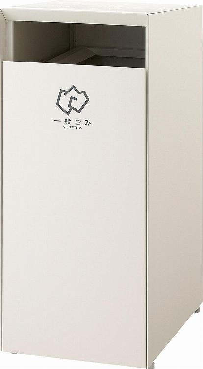 ダストボックスHP NK-4052 W 山崎産業 YD-155L-ID